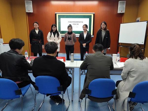 外国语学院开展出境研修奖学金自荐评选会